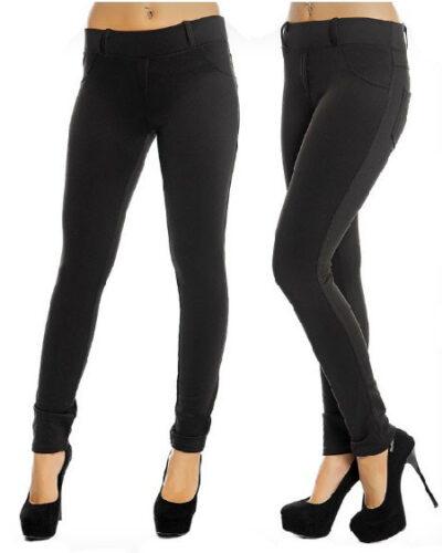 Женские леггинсы - брюки