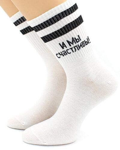 Женские хлопковые носки